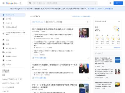 クレカは1枚に絞る 利用額が増えるほど特典手厚く – 日本経済新聞