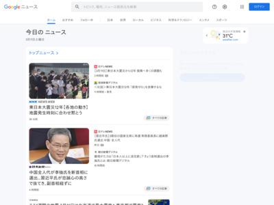 学校法人光産業創成大学院大学は「 F-REGI 寄付支払い 」を導入し、インターネットでの寄付金募集を開始 – CNET Japan