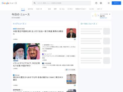 電子マネー詐欺防いだコンビニ 京都府警が感謝状 – 両丹日日新聞