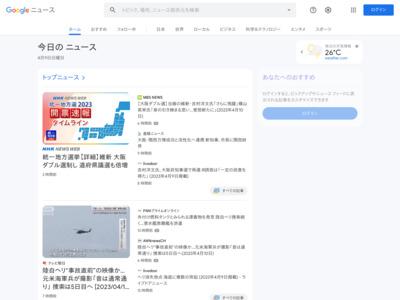 学校法人静岡聖光学院は「 F-REGI 寄付支払い 」を導入し、インターネットでの寄付金募集を開始 – CNET Japan