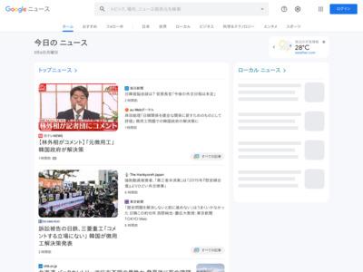 クレカから自治体へ ポイント移行、7月開始 /和歌山 – 毎日新聞