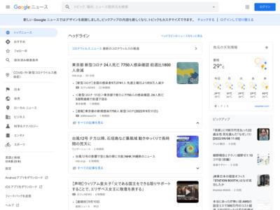 京都生協、ポイントカードにハウス電子マネー機能を搭載した「きょうまるカード」を発行開始 – ポイ探ニュース