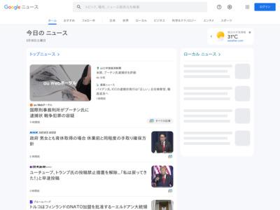 メガ銀、コインに本気 「送れる電子マネー」挑む – 日本経済新聞
