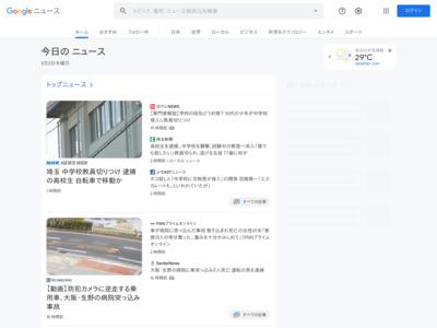 価格が下がったときの差額返金を代行するEarnyが、900万ドルを調達 – TechCrunch Japan