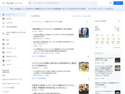 電子マネー決済 初の5兆円突破 – BIGLOBEニュース
