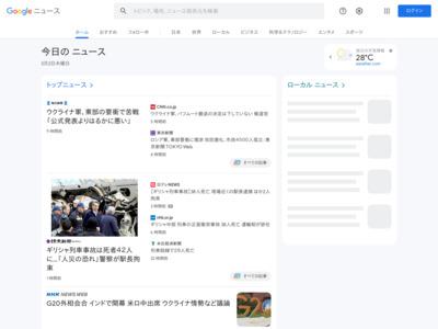 「スマレジ2」のクレジットカード決済手数料を3.24%で提供(ゼウス) – ペイメントナビ(payment navi)
