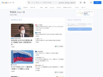 中国ではモバイル決済普及率98%。2年後にオリンピックを控える日本は…… – ハーバー・ビジネス・オンライン