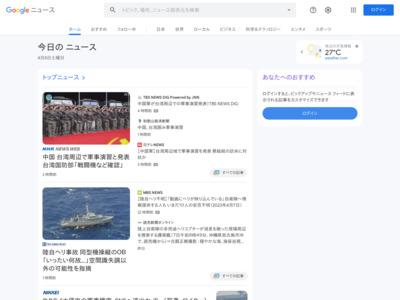 【羽田空港に追加設置】海外旅行で余った外貨を電子マネーやギフト券に … – PR TIMES (プレスリリース)