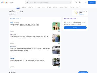 コイニー、「Suica」「PASMO」など9種類の交通系電子マネーの対応を開始 – PR TIMES (プレスリリース)
