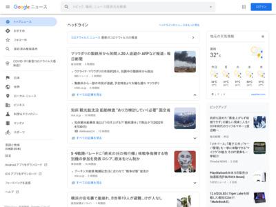 都道府県初、電子マネーでUターン促進策 兵庫県 – 神戸新聞