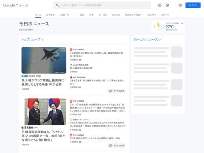 楽天も「台湾東部地震」募金開始 楽天スーパーポイント、クレジットカードも利用可能 – ITmedia