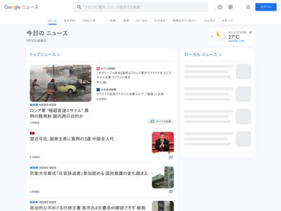 電子マネー購入に注意を ニセ電話で悪用、被害急増 – 中日新聞