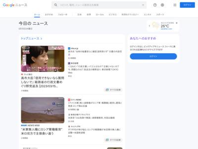 メインフレームから全面移行–楽天カードのクレジットカード業務 – ZDNet Japan
