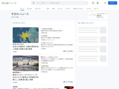 LINEスタンプ、タイのキオスクで現金購入可能に – 日本経済新聞
