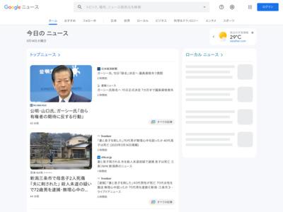 【セキュリティ ニュース】MUFGカード装うフィッシング – NICOSやAMEX … – Security NEXT