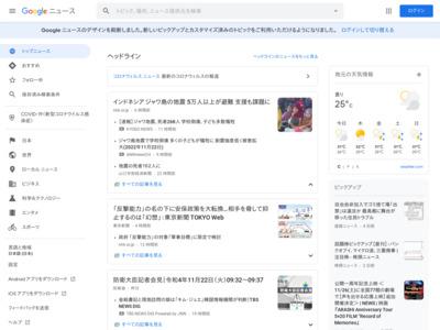 蒼井翔太が「クレジットカードを作らない」理由とは? – ニフティニュース