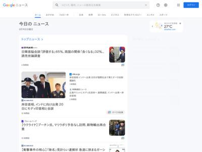 京都生協がハウス電子マネーシステム「point+plus」を採用(アララ) – ペイメントナビ(payment navi)