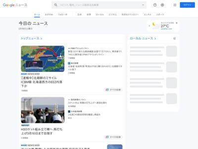 三井住友カード、「三井住友VISA SMBC CARD」を発行開始 – ポイ探ニュース