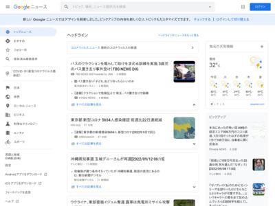 [コンパス]インドネシア、電子マネー浸透 – 日本経済新聞