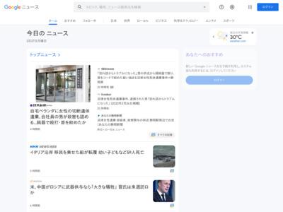NTTドコモ、外国人旅行者向けデータ通信専用プリペイドSIMサービス「Japan Welcome SIM」を7月1日より提供開始!渡航前に広告動画閲覧などで128Kbpsが15日無料 … – BLOGOS