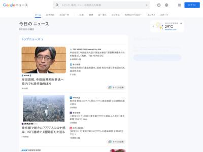 日本で「キャッシュレス」が進まないのは「加盟店の利用手数料が高い … – ガジェット通信