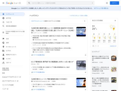 QUICPayユーザー数1000万人突破記念「クイックペイ!」の合言葉で限定パイがもらえる!QUICPay de QUICPie STAND – PR TIMES (プレスリリース)