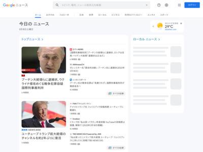 電子マネーと連携してポイント 番号変われば再登録を – 日本経済新聞