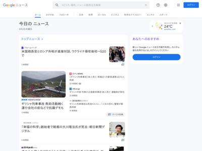 【為替】外為:1ドル110円08銭前後のドル安・円高で始まる – 株探ニュース
