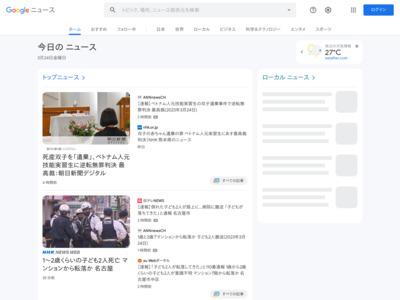 コンビニ店長に感謝状 静岡南署、電子マネー詐欺を防止 – 47NEWS
