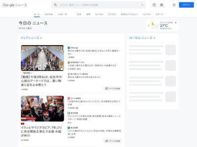 新幹線のスマホ乗車が「200円」だけ安い理由 実はおトクにならない人も…? (1/3ページ) – SankeiBiz