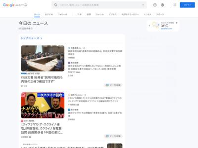 ブラジル政府、日本人旅行者に電子ビザ発行を開始、オンラインで申請から取得までに対応 – トラベルボイス(公式)