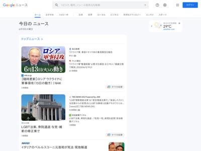 INM、仮想通貨技術でデータ交換市場創設 – 日本経済新聞