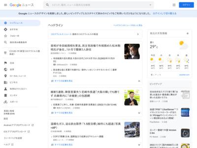 三井住友トラストクラブによる3Dセキュア(Ver.2)サービス提供開始について – 時事通信