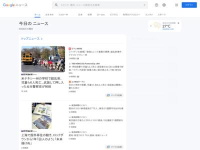 NECと三井住友FG、リースやカードもAIで販促 – 日本経済新聞