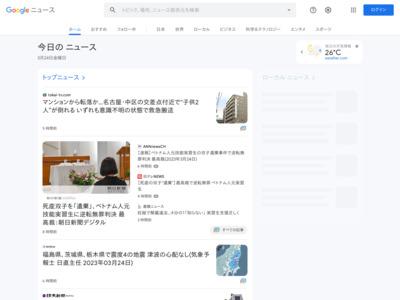 (下)進むキャッシュレス決済 日本出遅れも静かに浸透 – 産経ニュース