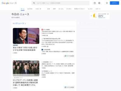 バニラエア、航空券の支払いに「Apple Pay・Google Pay」でのワンタッチ購入を導入 – MdN Design Interactive