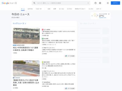 喜べ! 日本のビザがこんなに簡単に取れるようになった・・・中国ネット民「でも日本人は・・・」、「でも台湾人は・・・」 – エキサイトニュース