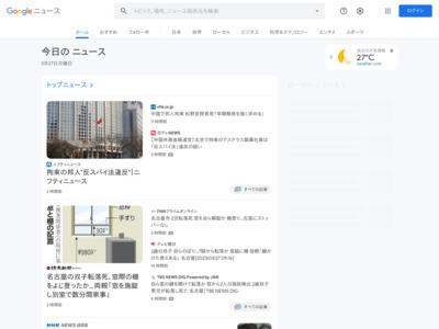 住信SBIネット銀行が「ミライノ カード」の募集開始(JCB) – ペイメントナビ(payment navi)
