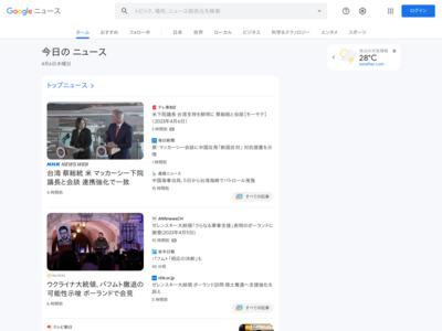 メタボ健診で電子マネー 大阪府、2019年秋にも – 日本経済新聞