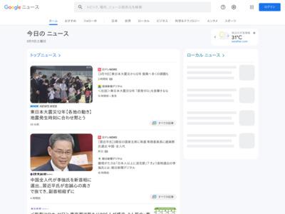 テンセントvsアリババ 中国「モバイル決済戦争」の勝者は? – Forbes JAPAN