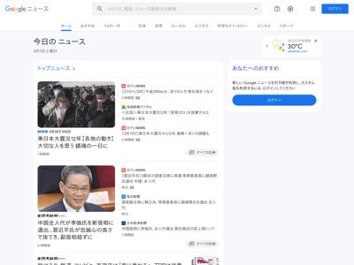 ファミリーマート、交通系電子マネー専用のセルフレジを導入 – マイナビニュース