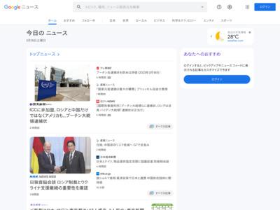 米アメックス、25年ぶり赤字 米カード3社の17年10~12月期 – 日本経済新聞