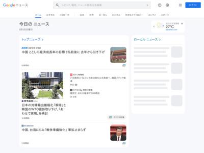 ソニーの「腕時計バンド」 革の中に電子マネー – 日経ビジネスオンライン