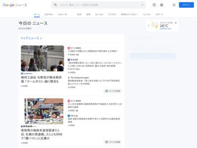 TDバンク、仮想通貨売買でのクレジットカード使用を禁止【フィスコ・ビット … – まぐまぐニュース!
