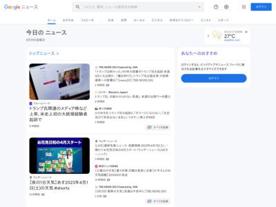 京王パスポートカード(ハウスクレジット)のサービスが終了 – ポイ探ニュース