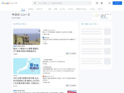 まずはOCTOPUSをゲット! 香港・電子マネー事情 – ワーホリニュース (プレスリリース) (ブログ)