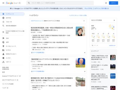 東日本大震災でのNHKの英断が与えたライブ配信メディアへの影響 – ASCII.jp