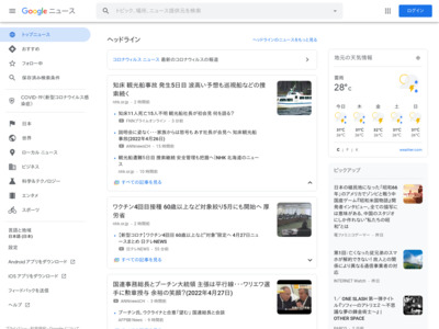 電子マネー「ゆめか」の飲料自販機対応を5月よりサービス開始 – 産経ニュース