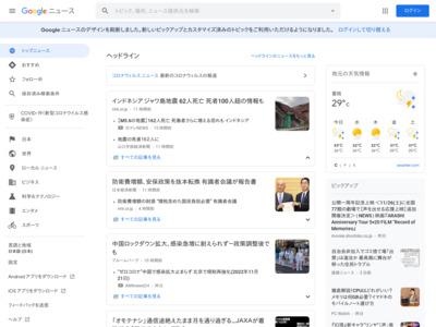 クレジットカードのシステム開発 HDC、安全基準の認証 :日本経済新聞 – 日本経済新聞