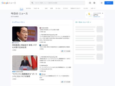 平成29年8月5日(土)よりインターネット購入用サイト「プレミアムカー … – エキサイトニュース